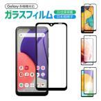 サムスン Galaxy Feel SC-04J 専用 フィルム 強化 Galaxy Feel ガラスフィルム Samsung Galaxy Feel docomo 液晶保護フィルム ギャラクシー フィール カバー
