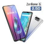ZenFone 4 Max ZC520KL ガラスフィルム ASUS ZenFone 4 Max SIMフリー 保護フィルム 全面 ゼンフォン4 Max 強化ガラス 液晶保護フィルム フルカバー 5.2インチ