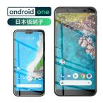 ������ Android One S5 �ե���� Y!mobile Android One S4 �������饹 �磻��Х��� ����ɥ��� ��� S4 ���饹�ե���� �վ��ݸ���� �����ľ˻� 5�����