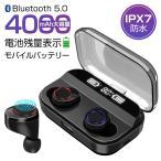 �磻��쥹 ����ۥ� Bluetooth 5.0 �磻��쥹����ۥ� Hi-Fi�ⲻ�� ξ�� Bluetooth ����ۥ� iPhone �֥롼�ȥ����� ����ۥ� LED�ǥ����ץ쥤 4000mAh IPX7