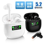 Bluetooth 5.2 ワイヤレスイヤホン iPhone 完全ワイヤレス Bluetooth 5.2  両耳 バッテリー残電量 左右別表示 高音質 自動ペアリング IP5X防水 J3Pro