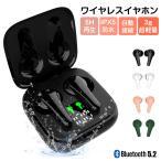 【好評プレゼント】ワイヤレスイヤホン Bluetooth 5.2 ペアリング自動接続 TWS J6 ワイヤレスイヤホン iPhone Android 両耳 片耳 通話可能 IPX5防水