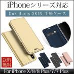 iPhone XS ケース ブランド 画像