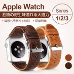���åץ륦���å� �Х�� Apple Watch Series 3 ����ܳ� �٥�� 42mm Apple Watch �쥶�� �Х�� Apple Watch Series �ܳ� �٥�� 38mm �򴹥Х�� ���'�