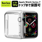 Apple Watch 4 е▒б╝е╣ Apple Watch Series 4 40mm 44mm е╒еыеле╨б╝ TPU Apple Watch 3 ╩▌╕юе▒б╝е╣ епеъев еве├е╫еы ежейе├е┴ е╖еъб╝е║ 3/2/1 38mm 42mm