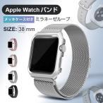 2�����å� ��å��������դ� Apple Watch �Х�� 38mm ���åץ륦���å� �٥�� �ߥ�͡��� Apple Watch Series 2 �ߥ�͡����롼�� �ޥ��ͥåȳ��ļ�