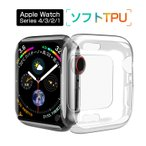 Apple Watch Series 4 ���ꥢ������ 40mm Apple Watch 4 ���եȥ��С� 44mm ���åץ륦���å�3 Ʃ�����С� ���餫�� �׷�ۼ� Apple Watch Series 4/3/2/1�б�
