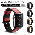 TPU���ݸ������ Apple Watch Series 4 �Х�� �ܳ� 44mm 40mm Apple Watch 3/2/1 �쥶�� �٥�� 38mm 42mm ���åץ륦���å� ���꡼�� �Х�� �����ñ