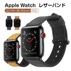 ������2�����å� Apple Watch Series 4 �Х�� Apple Watch 4 �쥶�� �٥�� 40mm 44mm ���åץ륦���å� 3/2/1 �٥�� 38mm 42mm���ѥХ�� �������