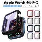 Apple Watch Series 5 ケース ガラスフィルム ブルーライトカット Apple Watch 4 カバー 40mm 44mm 42mm 38mm 耐衝撃 アップルウォッチ シリーズ3/2/1 カバー