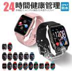 「24時間体温測定  スマートウォッチ レディース メンズ おしゃれ 体温 血中酸素 血圧 1.4インチ大画面 iphone android 対応 日本語表示」の画像