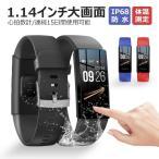 2020版進化版 1.14インチ大画面 スマートウォッチ 24時間体温測定 スマートウォッチ レディース メンズ 女性 日本語 LINE対応 リストバンド IP68防水
