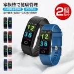 2個セット 2020年最新型 スマートウォッチ 体温測定 血中酸素 体温 血圧 健康管理 メンズ android iphone 対応 腕時計 歩数計 IP68防水 日本語対応