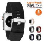 Apple Watch対応 バンド 交換バンド apple watch series 38mm/40mm/42mm/44mm apple watch 6/5/4/3/2/1&SE おしゃれ メンズ レディース アクセサリー