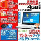 【Windows10搭載の激安モバイル】【送料無料】【90日保証】