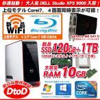 ショッピングOffice 【Office2013搭載】中古パソコン DELL GX780 爆速Core2Duo2.93GHz メモリ3GB HDD500GB搭載 Windows7 Pro32(bit)済 リカバリ付 「あすつく対象品」