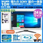 ��ťѥ����� ���� ���η� 24����� SONY 3���� Corei7 3610QM  ����8GB ����HDD2TB �֥�쥤  Windows10 64(bit)�����ʥ����ܡ���SET WIFI