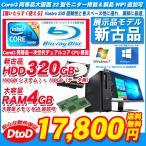 ╩╓╔╩OKбк░┬┐┤╩▌╛┌вЎ е▌едеєе╚2╟▄ Microsoft Office 22╖┐ете╦е┐б╝ Corei3 ╞▒┼∙╔╩ HDD250GB ┐╖╔╩SSD╩╤╣╣▓─ DELL Vostro 230 Windows10 Pro64bit Windows7 двд╣д─дп