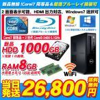 アウトレット 送料無料  Office Windows10 64Bit 2世代Corei5 大容量メモリ8GB+HDD250GB DELL790 Windows7 中古デスクトップパソコン「あすつく」