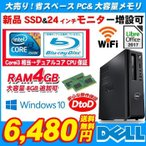 ����OK���¿��ݾڢ� Core i3 Ʊ���� ����̵���� WiFi HDD320GB ����SSD���̲� �����̥��� Windows10 Pro64Bit HP 6000Pro �����Ĥ�