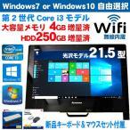 【Office2013搭載】中古パソコン HP製DC5800SFF Core2Duo2.8GHz メモリ2GB HDD80GB DVDマルチ搭載 Vista Business32(bit)済 「あすつく対象品」