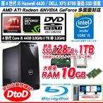 送料無料 訳あり 最新版Office付 アウトレット HDMI 4G 新品SSD120G Windows10 64bit 2世代Corei5 中古ノートパソコン TOSHIBA R731 Windows7 無線付属