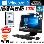 【Win10×23型モニタ】 中古パソコン一体型 HP Compaq 8200 Core i3 2120 3.3GHz メモリ4GB 新品SSD250GB搭載  Windows10Pro64bit(DtoD領域) 最大1,920×1,080