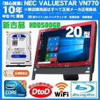 送料無料 訳あり 最新版Office付 アウトレット HDMI 8G 新品SSD240G Windows10 64bit 2世代Corei5 中古ノートパソコン TOSHIBA R731 Windows7 無線付属