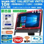 【新品SSD搭載】中古パソコン FUJITSU D5290〜Celeron1.8GHz メモリ4B SSD120GB Wndows10o32bit リカバリ済 DVD