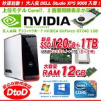 ショッピングOffice Office2013×Windows10搭載】中古パソコン 富士通D5390 Corei3-2.93GHz メモリ4GB HDD250GB DVDマルチ Win10-Pro32Bit(DtoD領域有)