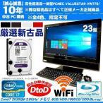 アウトレット 中古パソコン 自作PC 新世代Core i5 4440-3.1GHz メモリ12GB HDD500GB  Windows10 Pro64bit DtoD領域有 「あすつく」
