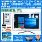 �ݥ����2�� Ķ�ò� Corei7 Ʊ���� ���η� Windows10 Pro64Bit ���� Wifi ����4GB HDD250GB ESPRIMO �����Ĥ�