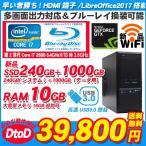 アウトレット テンキー付 HDMI メモリ8GB 新品サムスンSSD Windows10 中古ノートパソコン 富士通AH54 2世代Corei3 搭載 15.6インチ OFFICE 無線LAN付 送料無料