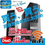 е▌едеєе╚2╟▄ Corei5 ┴ъ┼Ў ┐╖╔╩SSD ┐╖╔╩WiFi DELL HP 24едеєе┴ете╦е┐б╝ Windows10 64Bit  есетеъ8GB▓─ е╖б╝епеье├е╚ DtoD Office╔╒  Windows7 двд╣д─дп