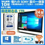 ��ťѥ����� 24������磻�� ���η� ����̵�� Core i5���� Windows10 64Bit �����̥���4GB ������1TB �֥롼�쥤 Wifi SONY DtoD