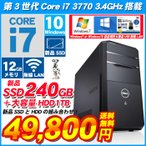 ポイント2倍 第2世代Corei7 2600-3.4GHz 新品SSD120GB+HDD1TB メモリ8GB 新品WIFI GeForece  Windows10 Pro64bit DELL Vostro 460 Windows7 あすつく