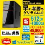 アウトレット美品 HDMI メモリ4G 大容量HDD500G Windows7 中古ノートパソコン 特売品 富士通 E741 2世代Corei5  マルチ  Office付 送料無料