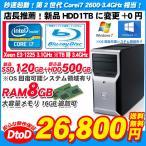 [TOSHIBA] 東芝 IDE(ATAPI)接続 スリムDVD スーパーマルチドライブ バルク TS-L632H