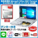 アウトレット テンキー付 HDMI  大容量HDD メモリ4GB Windows7 中古ノートパソコン 富士通A531 2世代Corei5 搭載 15.6インチ OFFICE 無線LAN付 送料無料