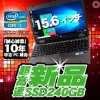 定番 Corei5 同等品 1年保証 無線 Wifi HDMI Microsoft Office Windows10 Pro64 富士通 A561 中古ノートパソコン 15.6 Windows7 送料無料 あすつく