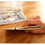 【紙のうす〜い財布】世界一?薄い軽い二つ折り財布