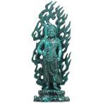 [仏像] 不動明王 21.0cm 青銅色 合金製【送料無料(北海道/沖縄離島除く)】