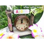 ココナッツの置時計ALOHA