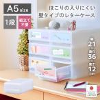 レターケース おしゃれ PLUST(プラスト)FRA501