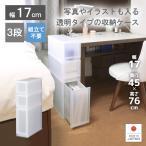 キッチン 収納 隙間 photo プラストフォトPH17021 押入れ収納 衣替え 収納ボックス 収納ケース クローゼット 外出自粛 おうち時間