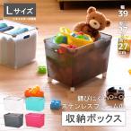 インナーボックス カラーボックス 収納ケース フレックス プレミアムボックス390L(Lサイズ)