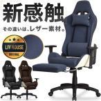 ゲーミングチェア 座椅子 ゲーミング座椅子 イス 椅子 チェア 座いす ファブリック リモートワーク ハイバックチェア 3D アームレスト