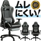 メッシュ オフィスチェア ゲーミングチェア チェア イス 椅子 3D アームレスト オットマン ゲーム オフィス おしゃれ リクライニング