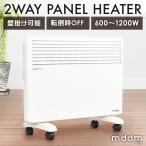 訳アリ品 パネルヒーター デスクヒーター テーブルヒーター 省エネ スリム 薄型 暖房 暖房器具
