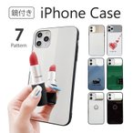 iphone11 iphone8 ケース iphone 11 pro max xr xs 7 8 plus iphoneケース 鏡 ガラス ミラー